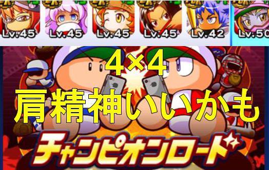 f:id:arimurasaji:20190829200815j:plain