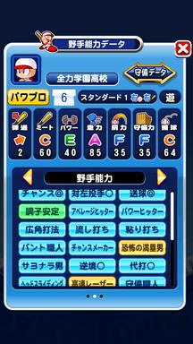 f:id:arimurasaji:20190829230950p:plain