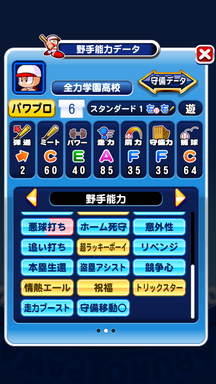 f:id:arimurasaji:20190829230955p:plain