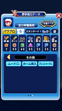 f:id:arimurasaji:20190829231016p:plain