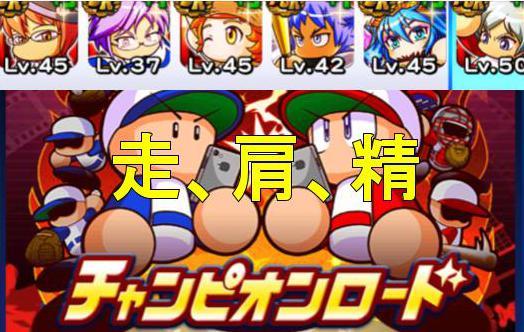 f:id:arimurasaji:20190829231618j:plain