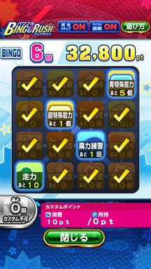 f:id:arimurasaji:20190830212609p:plain