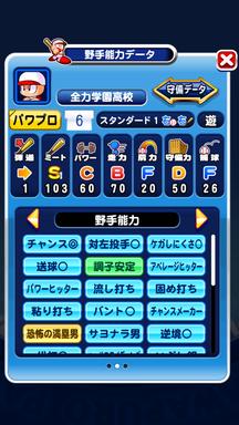 f:id:arimurasaji:20190830212720p:plain