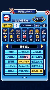 f:id:arimurasaji:20190830212722p:plain