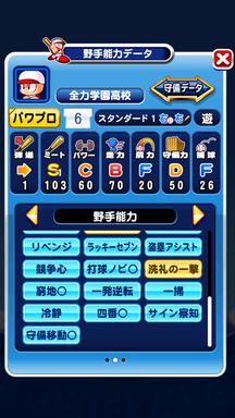 f:id:arimurasaji:20190830212724p:plain
