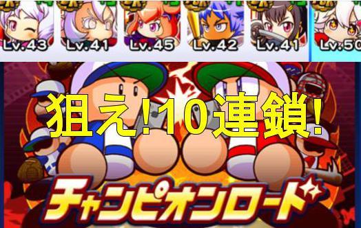 f:id:arimurasaji:20190830212855j:plain