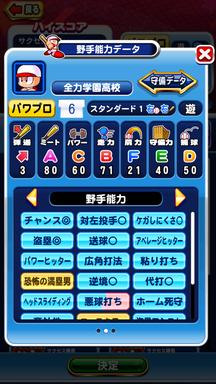 f:id:arimurasaji:20190831102736p:plain