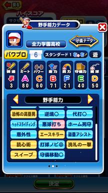 f:id:arimurasaji:20190831102739p:plain