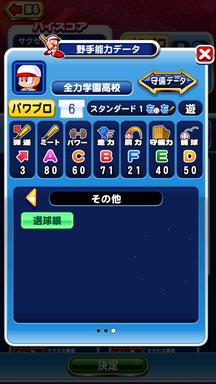 f:id:arimurasaji:20190831102741p:plain