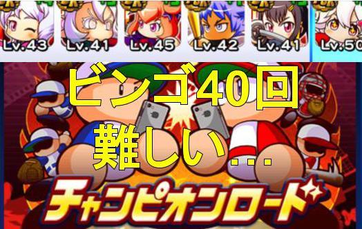 f:id:arimurasaji:20190831103124j:plain