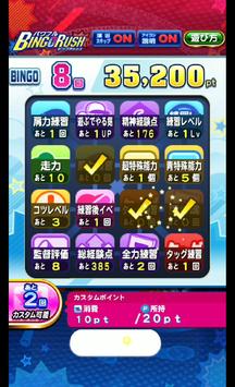 f:id:arimurasaji:20190831144226p:plain