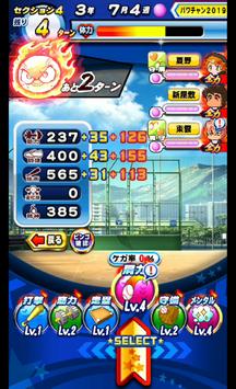 f:id:arimurasaji:20190831144237p:plain