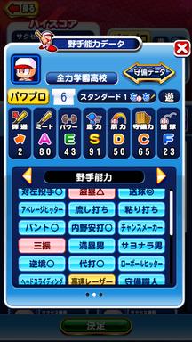 f:id:arimurasaji:20190831144303p:plain