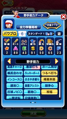 f:id:arimurasaji:20190831144307p:plain
