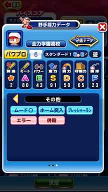 f:id:arimurasaji:20190831144309p:plain