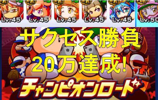 f:id:arimurasaji:20190831144733j:plain