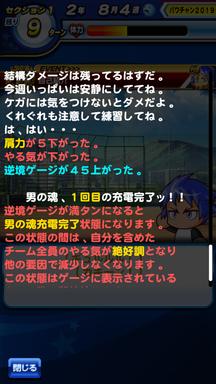 f:id:arimurasaji:20190831220136p:plain
