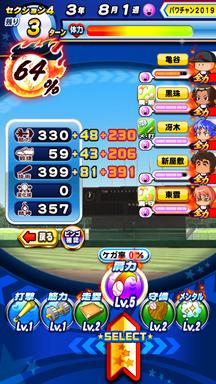 f:id:arimurasaji:20190831220328p:plain
