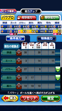 f:id:arimurasaji:20190831220357p:plain