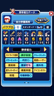 f:id:arimurasaji:20190831220400p:plain