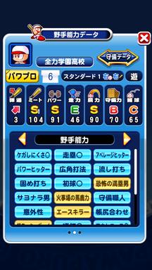 f:id:arimurasaji:20190901110611p:plain