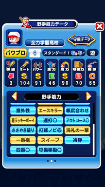 f:id:arimurasaji:20190901110614p:plain