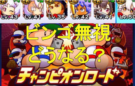 f:id:arimurasaji:20190901111326j:plain