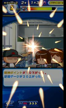 f:id:arimurasaji:20190901192234p:plain