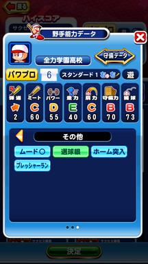 f:id:arimurasaji:20190901192355p:plain