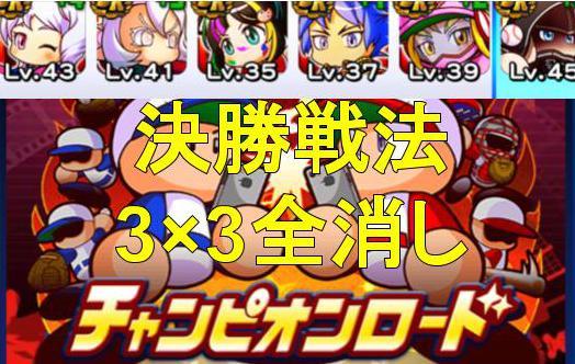 f:id:arimurasaji:20190901192616j:plain