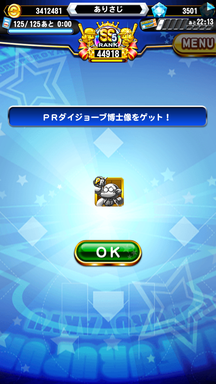 f:id:arimurasaji:20190901224051p:plain
