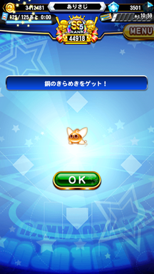 f:id:arimurasaji:20190901224207p:plain