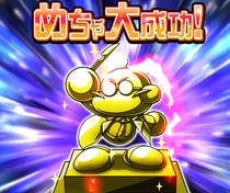 f:id:arimurasaji:20190901224455p:plain