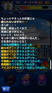 f:id:arimurasaji:20190903214211p:plain