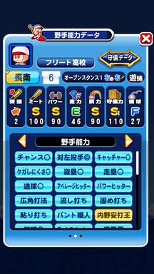 f:id:arimurasaji:20190903214253p:plain