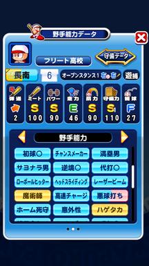 f:id:arimurasaji:20190903214257p:plain