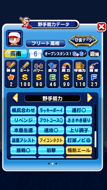 f:id:arimurasaji:20190903214301p:plain