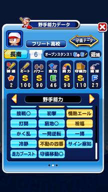 f:id:arimurasaji:20190903214302p:plain