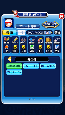 f:id:arimurasaji:20190903214305p:plain