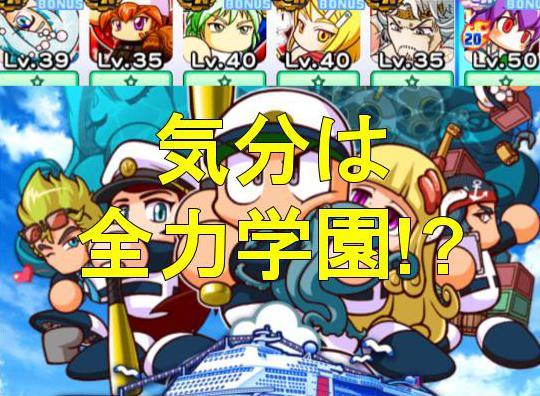 f:id:arimurasaji:20190903214616j:plain