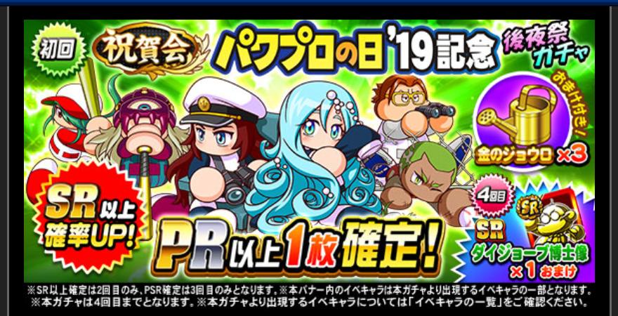 f:id:arimurasaji:20190904210849p:plain