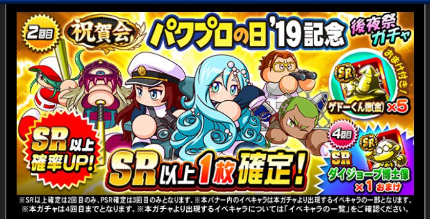 f:id:arimurasaji:20190904210904p:plain