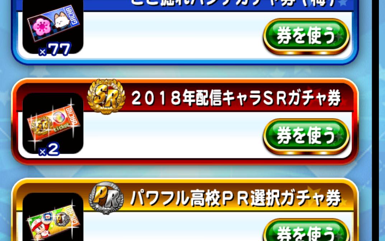 f:id:arimurasaji:20190905204431p:plain