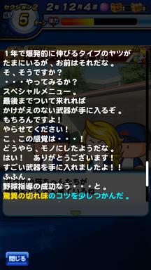f:id:arimurasaji:20190906202324p:plain