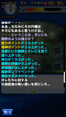 f:id:arimurasaji:20190906202346p:plain