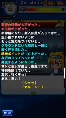 f:id:arimurasaji:20190906202513p:plain