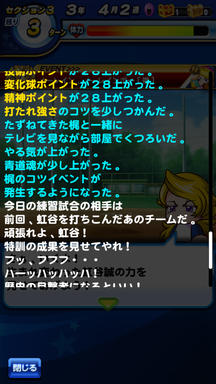 f:id:arimurasaji:20190906202520p:plain