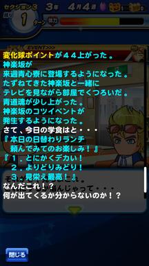 f:id:arimurasaji:20190906202529p:plain