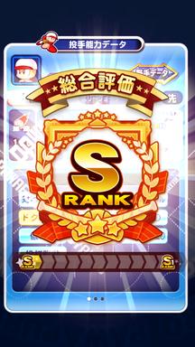 f:id:arimurasaji:20190906202644p:plain