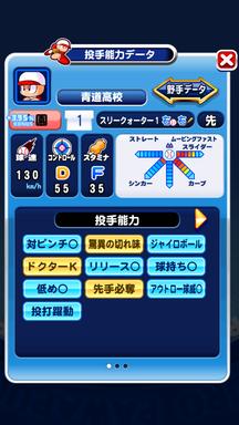 f:id:arimurasaji:20190906202647p:plain